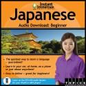 Audio Download Crash Course - Japanese
