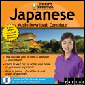 Audio Download Complete - Japanese