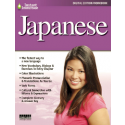 Workbook - Digital Edition - Japanese