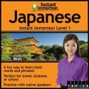 Beginner Japanese - Bundle