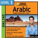 Level 1 - Arabic Egyptian - Online Version