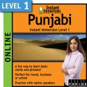 Level 1 - Punjabi - Online Version