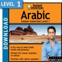 Level 1 - Arabic Egyptian - Download