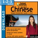 Levels 1-2-3 Mandarin Chinese - Download Version