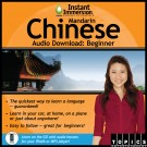 Mandarin Chinese Audio - Beginner - Download