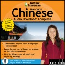 Mandarin Chinese Audio - Beginner to Advanced - download