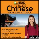 Online Course - Mandarin Chinese