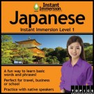 Online Course - Japanese