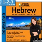 Learn Hebrew with Levels 1-2-3