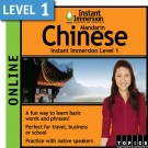 Speak intermediate Mandarin with this subscription product