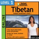 Learn to speak Tibetan with this Online Version.