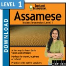 Learn Assamese