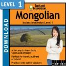 Learn Mongolian
