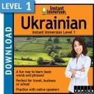 Learn Ukrainian