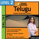 Speak intermediate Telugu with this subscription product
