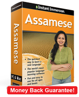 Instant Immersion's Assamese course is the best way to learn Assamese