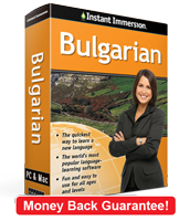 Instant Immersion's Bulgarian course is the best way to learn Bulgarian