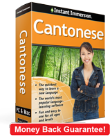 Instant Immersion's Cantonese course is the best way to learn Cantonese