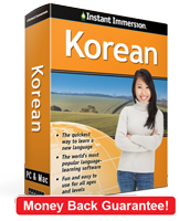 Instant Immersion's Korean course is the best way to learn Korean