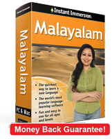 Instant Immersion's Malayalam course is the best way to learn Malayalam