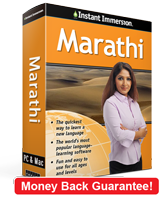Instant Immersion's Marathi course is the best way to learn Marathi