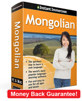 Instant Immersion's Mongolian course is the best way to learn Mongolian