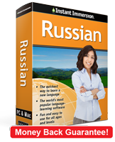 Instant Immersion's Russian course is the best way to learn Russian