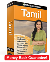 Instant Immersion's Tamil course is the best way to learn Tamil