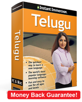 Instant Immersion's Telugu course is the best way to learn Telugu