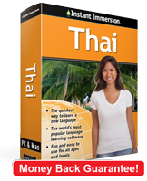 Instant Immersion's Thai course is the best way to learn Thai