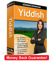 Instant Immersion's Yiddish course is the best way to learn Yiddish