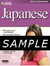 Instant Immersion Japanese Workbook