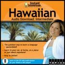 Hawaiian Audio - Intermediate - Download