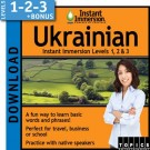 Learn Ukrainian with Levels 1-2-3