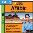 Learn Arabic Modern with our Online Class