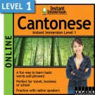 Learn Cantonese with our Online Class