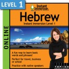 Learn to speak Hebrew with this Online Version.