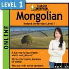 Learn to speak Mongolian with this Online Version.