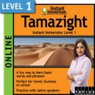 Learn to speak Tamazight with this Online Version.