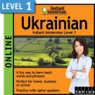 Learn to speak Ukrainian with this online class.