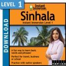 Learn Sinhala