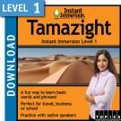 Learn Tamazight