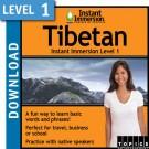 Learn Tibetan