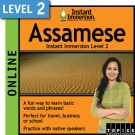 Speak intermediate Assamese with this subscription product