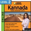 Speak intermediate Kannada with this subscription product