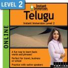 Speak intermediate Telugu with this subscription product