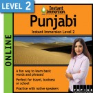 Learn to speak Punjabi with this online class.