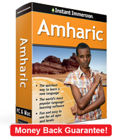 Instant Immersion's Amharic course is the best way to learn Amharic