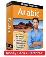 Instant Immersion's Arabic (Egyptian) course is the best way to learn Arabic