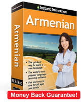 Instant Immersion's Armenian course is the best way to learn Armenian